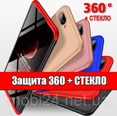Чехол защита 360 на Xiaomi Mi 8 Lite Mi 9 9SE 9T K20 бампер для сяоми
