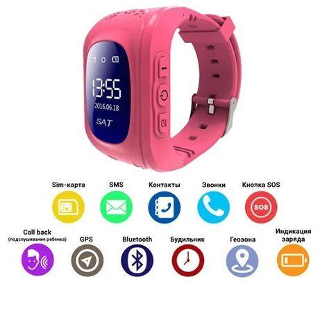Детские smart watch q50