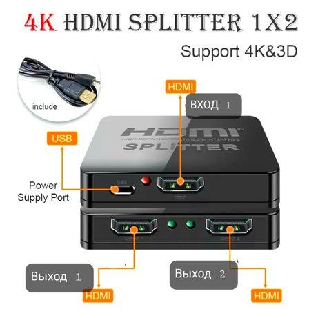 Коммутатор HDMI Сплиттер HDMI Концентратор HDMI разветвитель портов