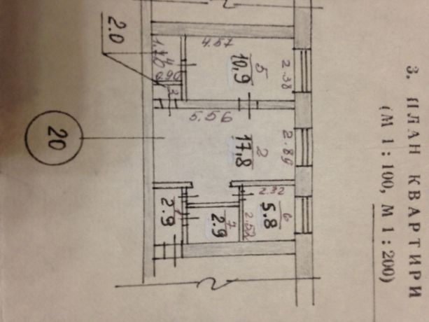 квартира 2-х комнатная первый этаж