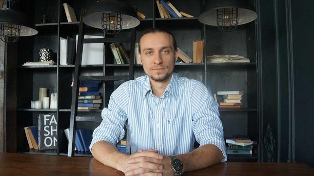 Опытный психолог для СЧЛ/сверхчувствительных людей. Киев очно и онлайн