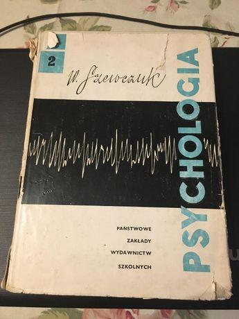 Włodzimierz Szewczuk- Psychologia tom II