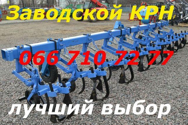 Топовый заводской прополочный культиватор КРН/КРНВ компенсация -25%НДС