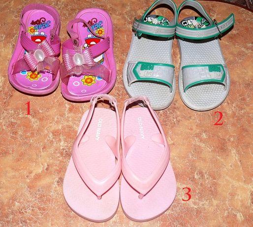 Детская обувь летняя сандали босоножки вьетнамки
