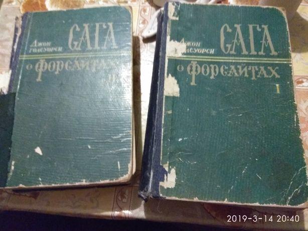 Сага о Форсайтах Литовская ССР 1956г