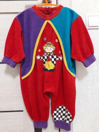 Костюм карнавальный Клоун
