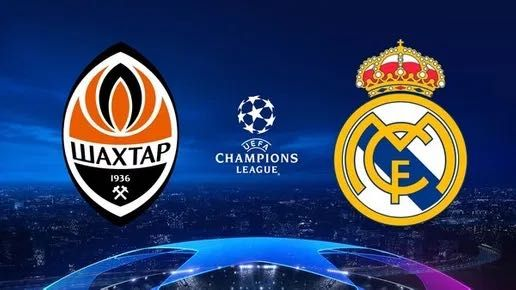 VIP квитки The Club Шахтар Реал Мадрид