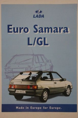 Рекламный буклет LADA 2108 Euro Samara L/GL (Euro Allianz) Hamburg