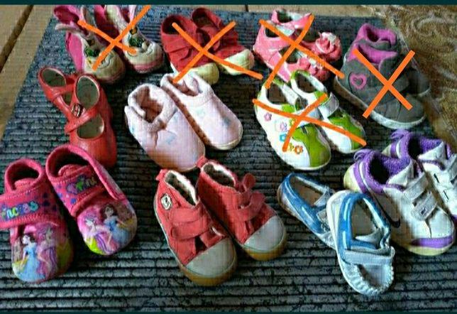 Хлопчик і дівчинка взуття