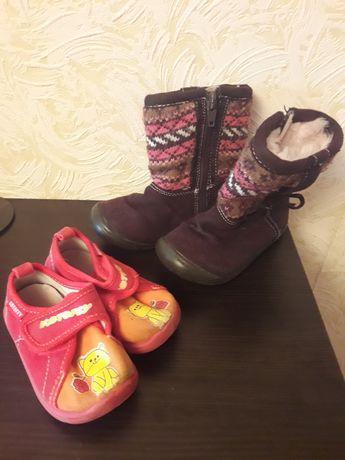 Обувь на ребенка