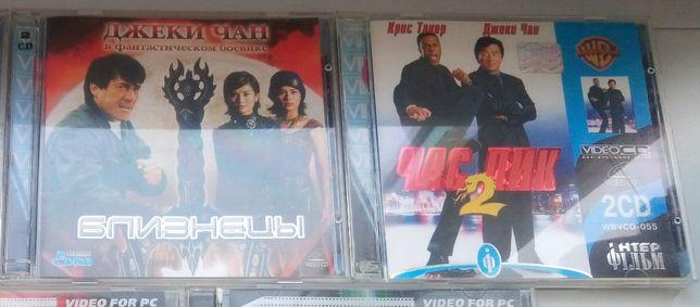 "Ліцензійні VCD ""Час Пик 2"" ""Близнецы"" фильмы с Джеки Чаном.Чан Джекки"