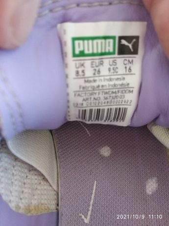 Оригинальные кеды фирмы Puma.
