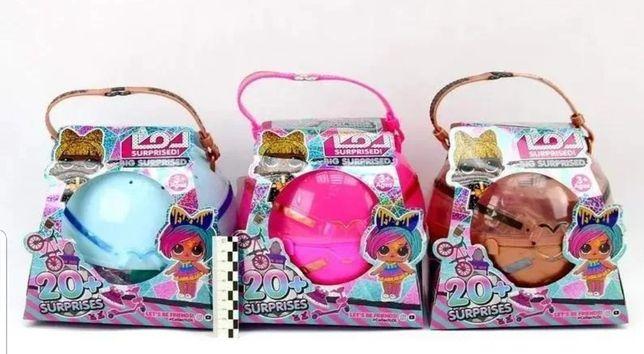 Большой шар Lol с волосами Лол 2 куклы ,Подарочные наборы