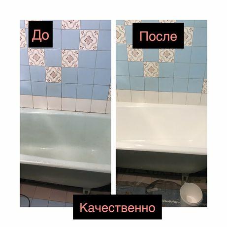 Реставрация ванн заделка сколов