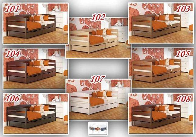 Нота плюс .Кровать односпальная для взрослых и детей .За пол ценыНОВЫЕ