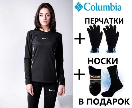 Женское Термобелье Комплект Columbia(Германия) черный Топ качество
