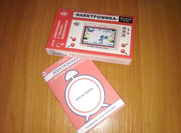 Коробка к игра Электроника ИМ Ну погоди Микки Маус квака и др.