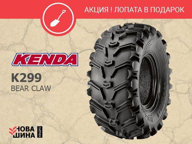 Шина резина на для квадроцикла Kenda Bear Claw K299 МЕДВЕЖИЙ КОГОТЬ