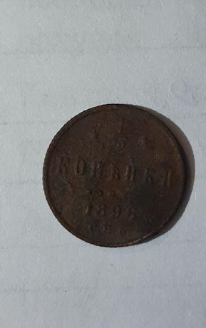 1/2 копейка 1896 года