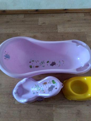 Детский комплект для купания
