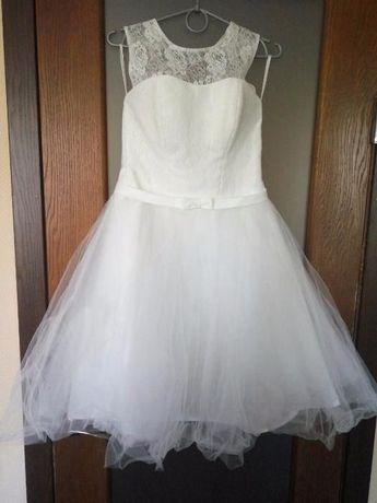 Продам свадебное платье короткое