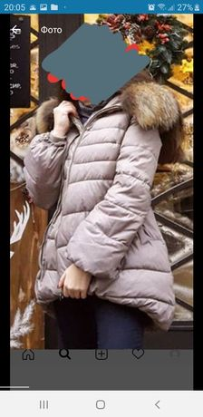 Куртка зимняя ..