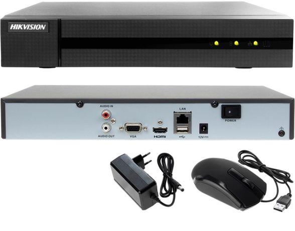 Profesjonaly zestaw do monitoringu Hikvision Rejestrator 3 Kamera Dysk
