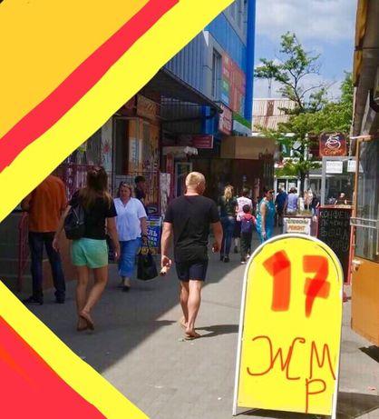 СДАМ площадь Торговля и Услуги Конеч.17 жмр.КРАСНАЯ линия.Высокая про.