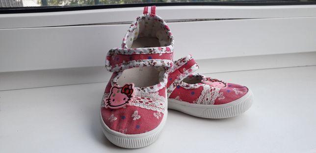 Кеды, мокасины, тапочки, туфли