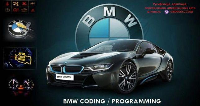 BMW Coding programming