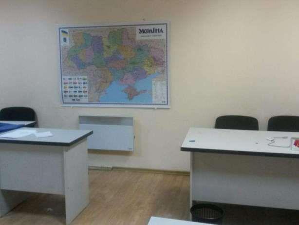 Аренда офиса 25 м.кв. Электронмаш с юр.адресом