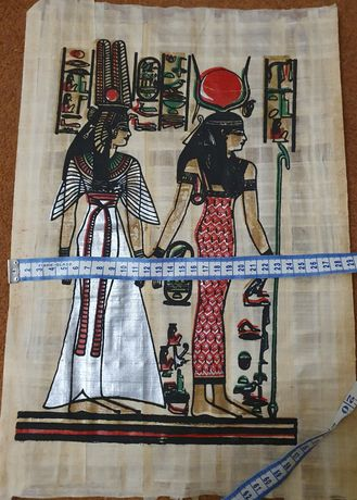 Papirus z Libanu