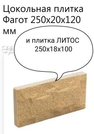 Продам фасадную плитку Фагот