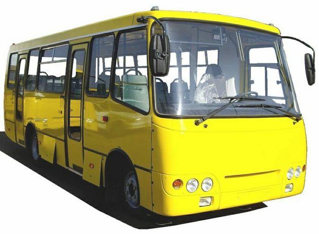 Перевозка пассажиров (свадьба, екскурсия, отдых)