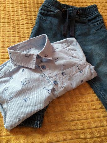 Набір 12-18м, сорочка Carters та джинси lupily