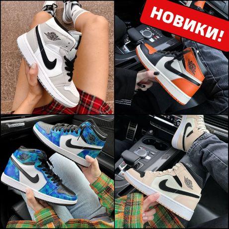 Кроссовки Nike Air Jordan High Мужские и Женские Топ Качество