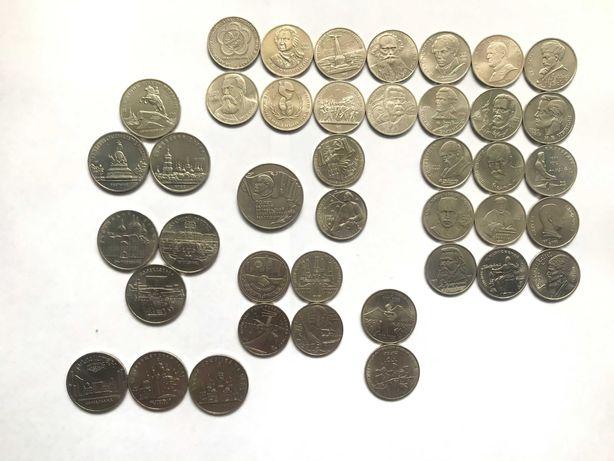 Коллекция юбилейных рублей (70 лет великой октябрьской революции и др)