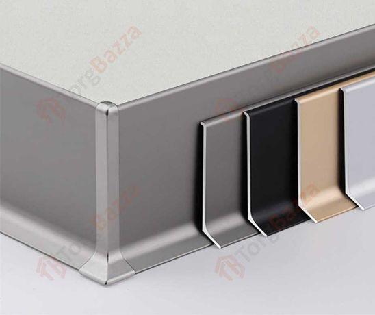 Алюминиевые плинтуса разных типов. В наличии. Доставка по Украине.