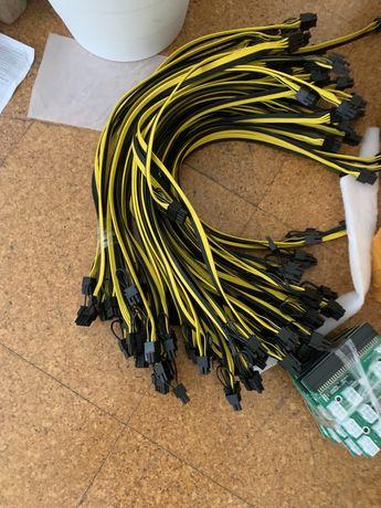 Todo o tipo de cabos a partir de 1 euros PCiE e USB 3.0 Promoção