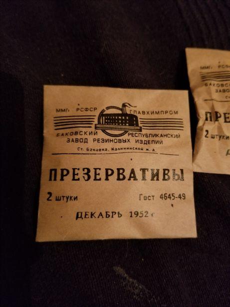 СССР , презервативы