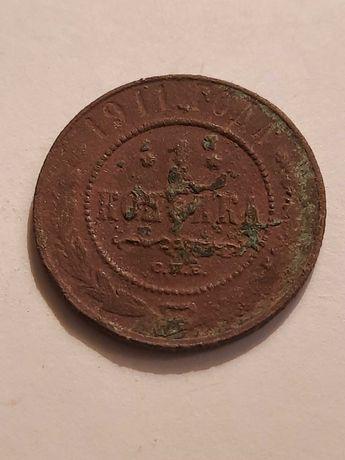 Монета 1 Копейка 1911 Года