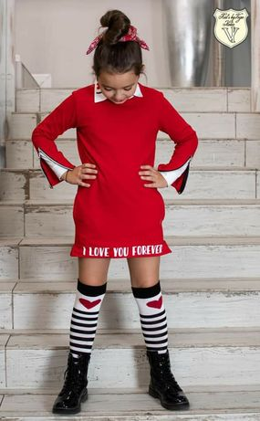 Sukienka All for Kids 110-152. Promocja