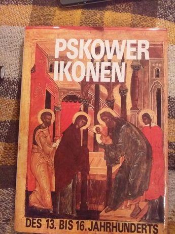 Pskower Ikonen od XIII do XVI w. Leningrad Aurora 1990 jęz.niem.