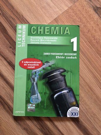 Chemia 1 Operon