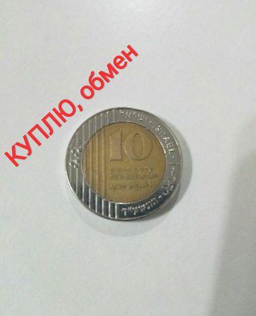 Монеты Израиль, шекель