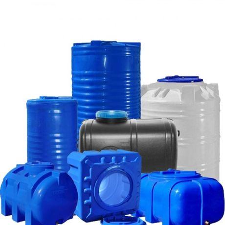 Емкость пластиковая, бочки, бидоны, еврокуб 1000, 2000, 3000, 5000 л.