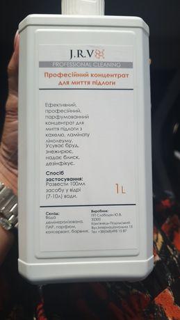 Професиональное парфумированое средство для пола