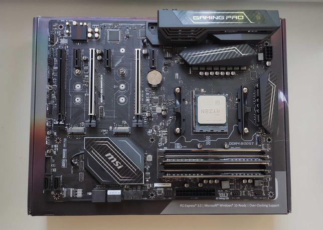 Комплект AM4 (Ryzen 3700X + MSI X370 + Hynix 32GB DDR4)