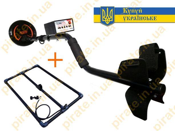 Глубинный металлоискатель Клон с двумя катушками на аккумуляторе Новый