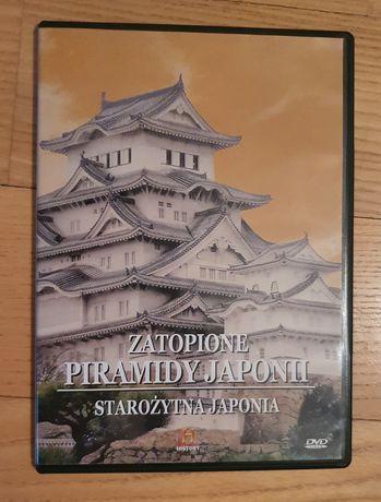 Zatopione piramidy Japonii | Starożytna Japonia | dvd